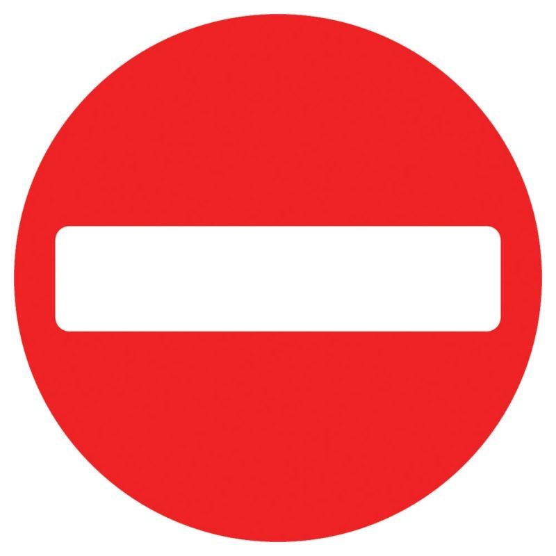 No Entry Circular Metal Road Sign Plate - 900mm