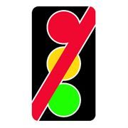 Traffic Signals Not in Use Metal Road Sign Plate - 700 x 420mm