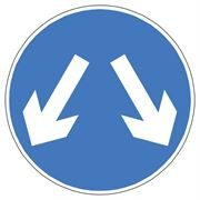 Pass Either Side Circular Metal Road Sign Plate - 750mm