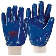 Fully Coated Nitrile Safety Gloves