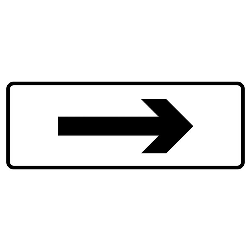 Left / Right Arrow Metal Road Sign Supplement Plate - 900mm